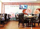 ресторан Юми