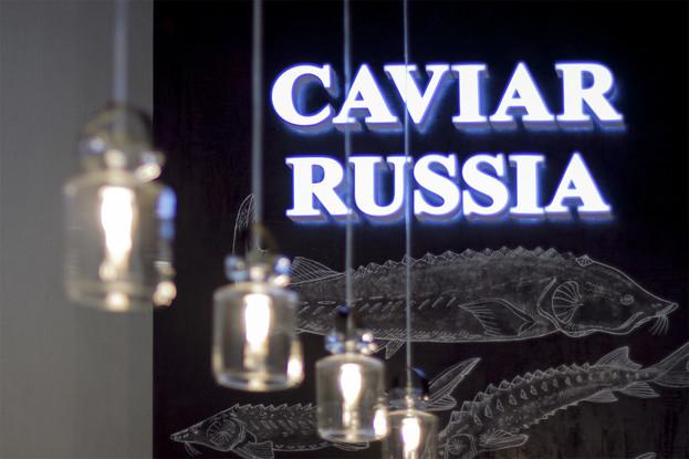ресторан «Икорный бар Caviar Russia», Санкт-Петербург