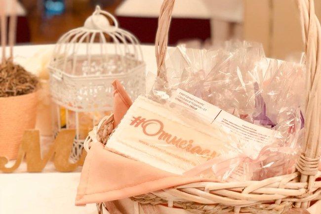 Отмечаем Provence: Конкурс «Бесплатная свадьба»