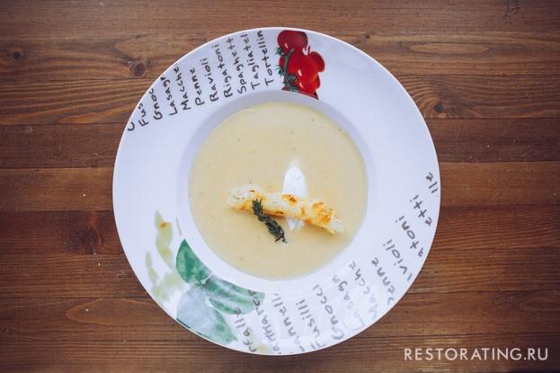 Ресторан «Vsёхорошо!», Санкт-Петербург: Тыквенный крем-суп