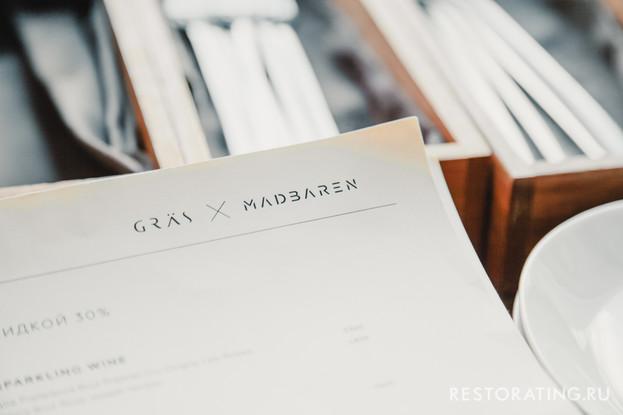 ресторан «Gras x Madbaren», Санкт-Петербург