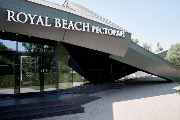 ресторан «Royal Beach», Санкт-Петербург
