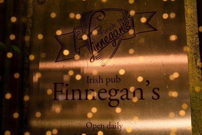 Ирландский паб Финнеганс: Гастрономический ужин