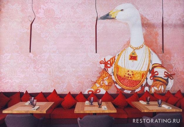 Птичий двор: Новогодняя история «Чудесаты»