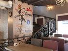 ресторан Lambic