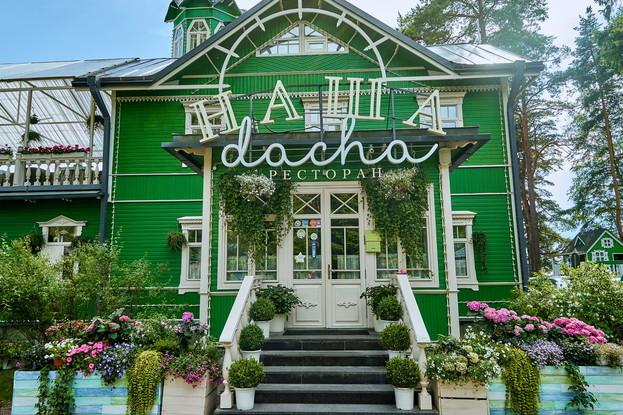 ресторан «Наша Dacha», Санкт-Петербург