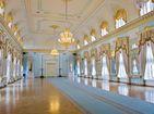 Банкетный зал Банкетные залы ГК «Дворец конгрессов»