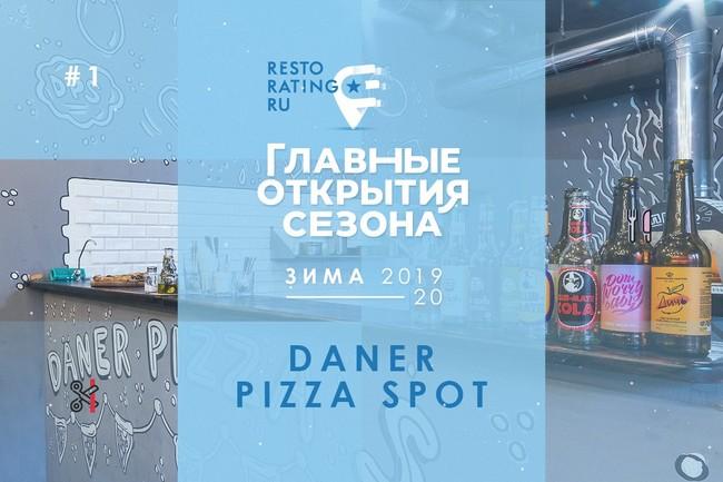 Daner Pizza Spot победил!