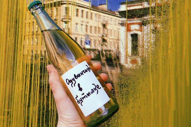 Компания: Одуванчики в бутылке