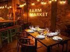 Банкетный зал Farm Market