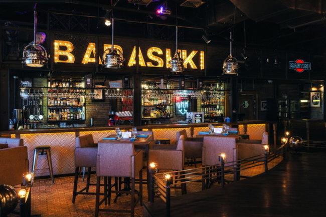 Barashki: Никаких больше вечеринок