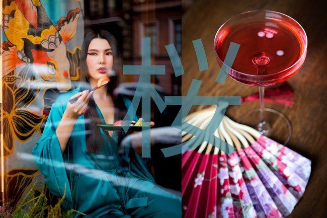 My asiatique: Цветение японской сакуры