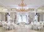Банкетный зал Банкетные залы отеля Tsar Palace Luxury&Spa Hotel